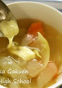 体にやさし~い★野菜スープ
