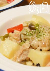 クリーミーで野菜たっぷり鶏肉のフリカッセ