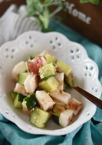 長芋ときゅうりの梅肉サラダ