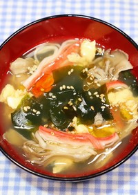 ヒルナンデス☆乾燥マイタケでわかめスープ