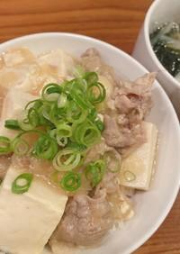 子供も大好き!豚細切れ肉で作る麻婆豆腐丼