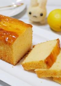 ホケミで作るはちみつレモンケーキ