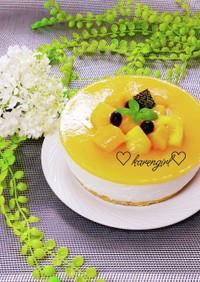 爽やか♡マンゴーレアチーズケーキ♡