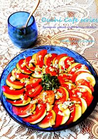 ズッキーニ・トマト・ブルーチーズのサラダ