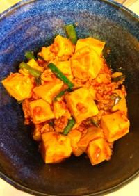 薬味たっぷり!麻婆豆腐の素で本格アレンジ