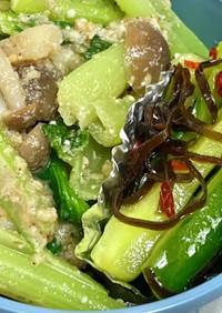 小松菜の甘ーい胡麻和え^_^ タロの弁当