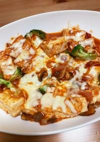フライパン1つで豆腐とトマトのグラタン風