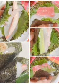 何でもまきまき♪手巻き寿司♡