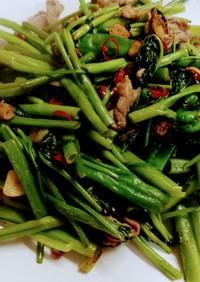 牛肉と三種の青野菜の中華炒め