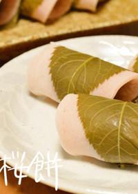白玉粉でもちもち!関東風桜餅
