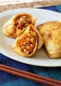 もち麦納豆・キムチチーズの包み焼き