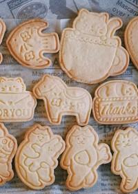 300%成功する!型抜きクッキー