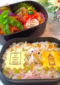 文月6 豚キムチ スヌーピー弁当
