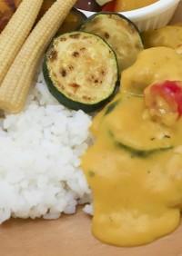 【リデュース】夏野菜のシチューライス