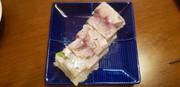 アジの押し寿司の写真