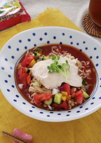 夏野菜と蒸し鶏の冷やしトマトラーメン