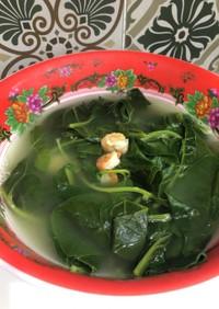 ベトナム料理ツルムラサキの海老スープ