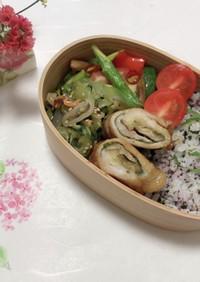お弁当のおかずに♬ナスの大葉豚肉巻き