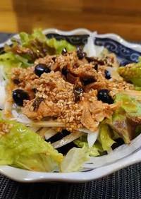 新玉葱とサバ缶の黒にんにくサラダ