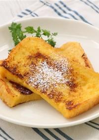 簡単!かわいい!カラフルフレンチトースト