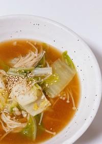 白菜とえのきのごま味噌スープ