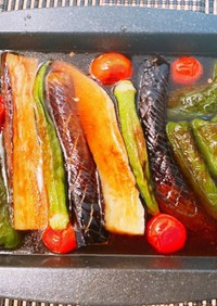 ☆夏野菜の煮浸し☆