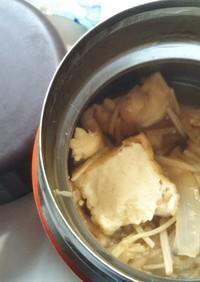 ハラール給食牛丼(牛肉と玉ねぎのうまに)