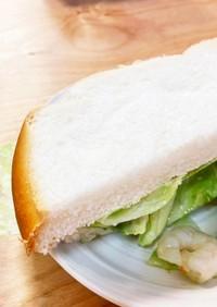 エビとアボカドのサンドイッチ☆