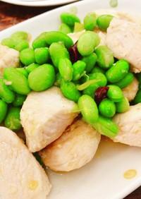 鶏むね肉と枝豆のペペロンチーノ