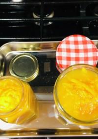 自家製マーマレード 味良し・長期保存可能