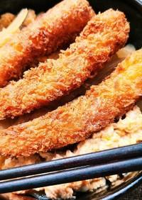冷凍えびで簡単!豪華!えびフライ玉子丼!