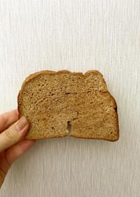 糖質オフ★ 食パン