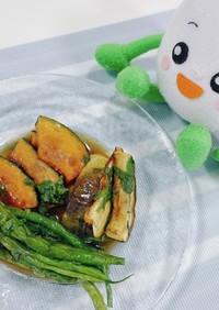 大葉たっぷり!夏野菜の揚げびたし