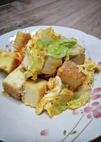 ☆超簡単☆厚揚げと白菜の卵とじ☆