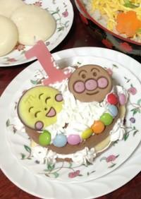 1歳お誕生日ケーキ☆