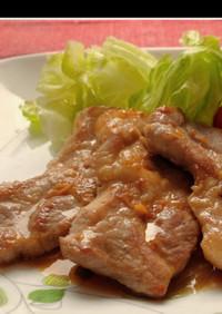 夏にピッタリ!豚肉のスタミナ焼き