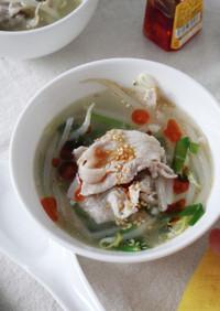 包丁いらず!豚ともやしのピリ辛中華スープ