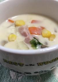 ほっこりクリームスープ