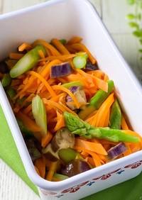 【レンジで】彩り野菜の和風マリネ