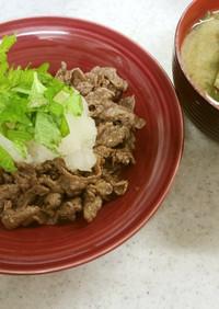 ✨牛肉の梅おろし&ホウレン茄子の味噌汁✨