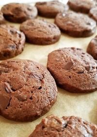 【オールスパイス入り】チョコクッキー