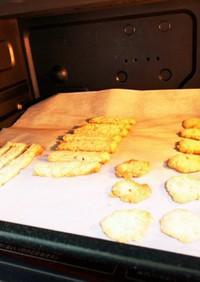 ダイエット♡おつまみチーズクッキー♡