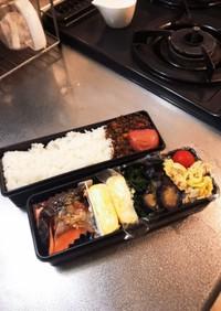 焼き鮭と常備菜のお弁当