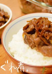 生姜がしっかり効いた牛肉のしぐれ煮