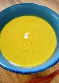ミルサーで!夏の美肌対策★かぼちゃスープ