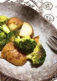 【ポリ袋で時短!】温野菜とアンチョビ炒め