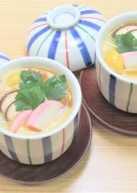 冷製も!茶碗蒸し(鍋・おでんつゆ黄金比)