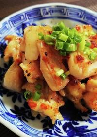 鶏軟骨(ヤゲン)のピリ辛炒め