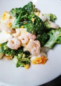 簡単♪えびとブロッコリーの味噌マヨサラダ