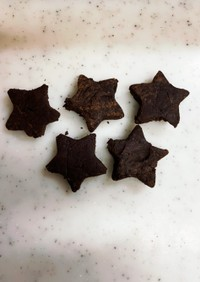 ハイカカオバナナチョコ大麦クッキー
